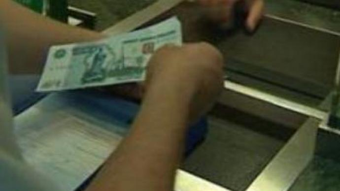 Rouble to meet with support from Euroclear