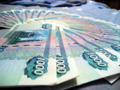Russian rouble can 'claim the role of reserve currency'