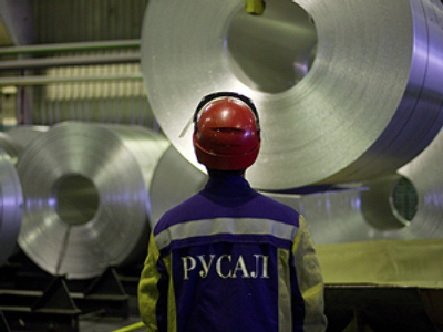Rusal posts FY 2010 net profit of $2.867 billion
