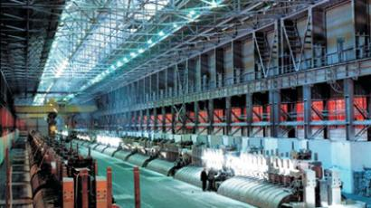 Rusal completes $9.33 billion debt refinancing