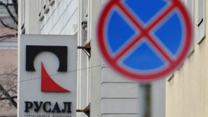 Rusal and China's Eximbank to spend $850 million on new factory