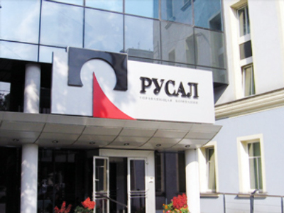 Rusal denies China listing claim