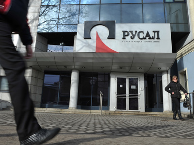 Rusal's new director entangled in Hong Kong trading scandal