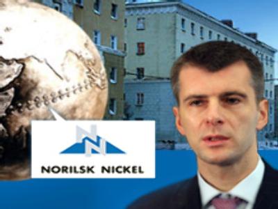 Rusal Nominates Prokhorov for Norilsk Nickel board