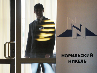 RusAl rejects Norilsk buyback proposal