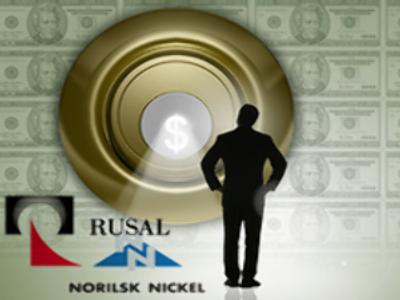 Rusal to appeal over Norilsk Nickel buyback