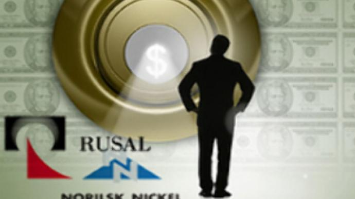 Rusal to appeal over Norilsk Nickel buyback