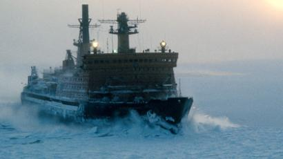 Pricey ice: Russia, Norway sign megabuck Arctic agreement