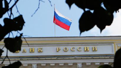 Central Bank of Russia leaves rates as is