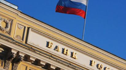Russian government allocates $40 Billion more for banks