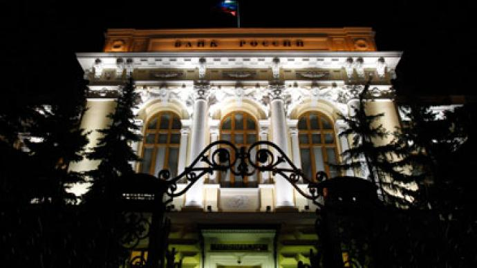 Russian banks to create 'emergency plans' through stress testing