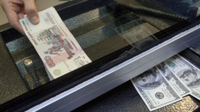 Russian banks hit record $33.3bn profit in 2012