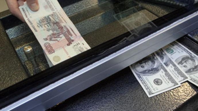 Russian bank depositors get higher insurance