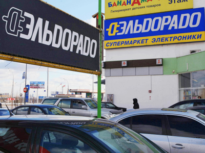 Eldorado M.Video merger talk sets sector buzzing