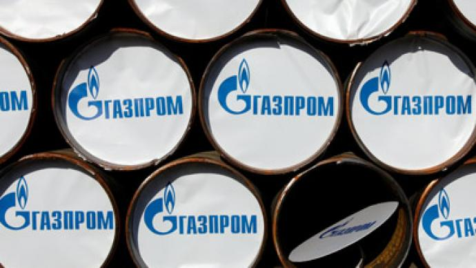Ukraine lines up for Gazprom's discount
