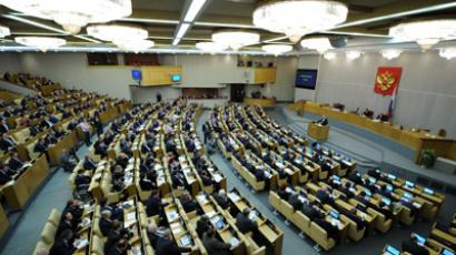 Russian MP suggests ban on foreign currency transactions
