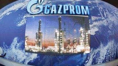 Gazprom seeking new partners to spur Shtokman