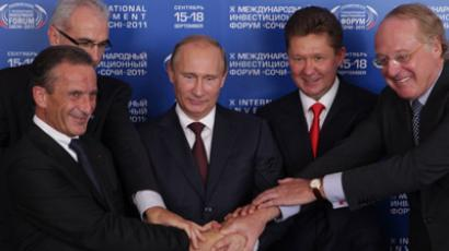 Russia signs South Stream deal with Slovenia