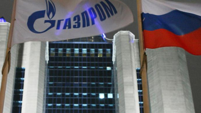 Gazprom net profit jumps by 40% in 9M 2011