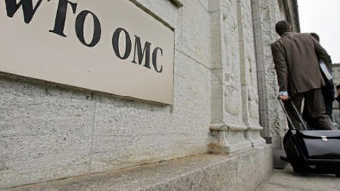 Russia and WTO: closer than ever