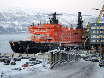 Russia lays down world's largest icebreaker