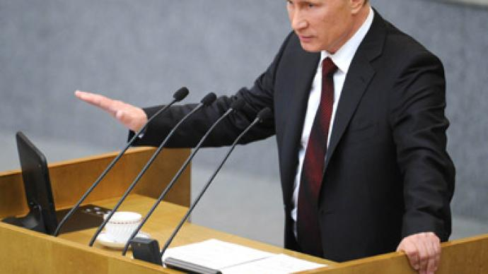 Putin pledges to improve investment climate