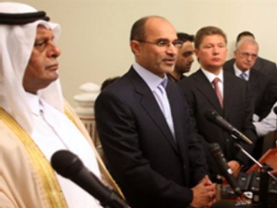 Russia joins Iran and Qatar in gas troika