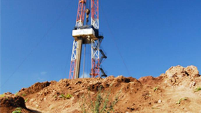 Integra joins up with Schlumberger on seismic testing JV