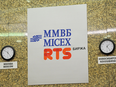 Moscow Stock Exchange IPO twice oversubscribed