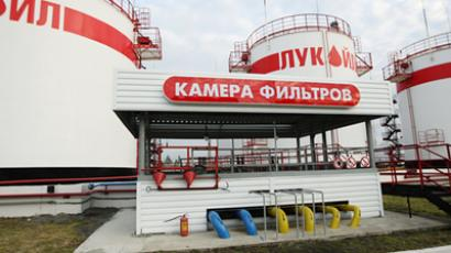 Lukoil floats Iraqi pipeline investment