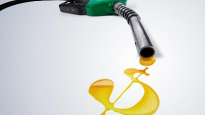 Oil prices to drive inflationary pressure