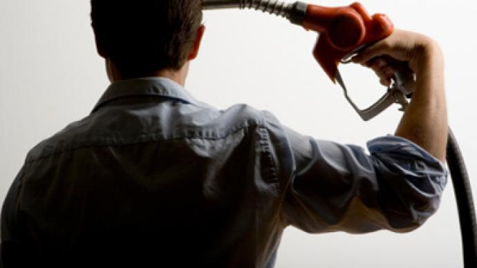 Pricing probe on oil majors