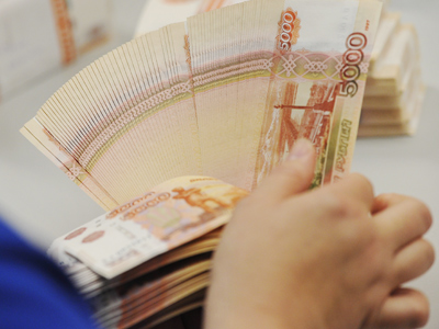 Russia moves mountains to get investment