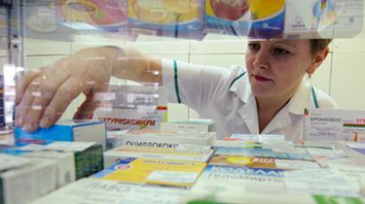 Pharmacy 36.6 posts 1Q 2011 net profit of 205.9 million roubles