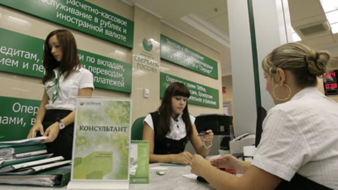 Russian service sector confidence slump
