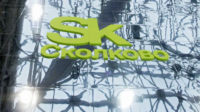 Skolkovo to get Russia's biggest development fund