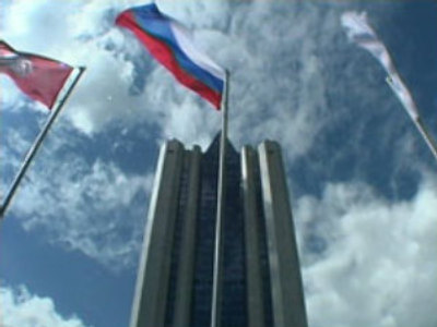 Russia suffers from lack of investment in gas exploration