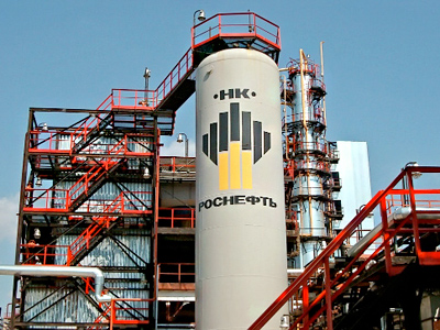 Rosneft deal turns to dust with BP unable to come to the party