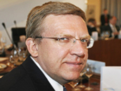 Russia to use Reserve Fund to underpin budget
