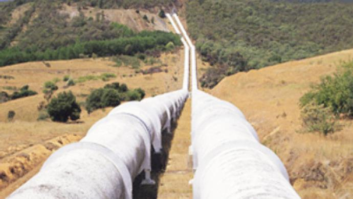 Russia, Turkey agree on oil refinery construction Samsun-Ceyhan pipeline