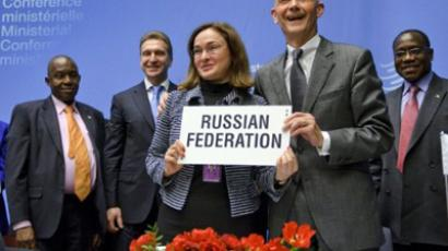 Russia's parliament ratifies WTO entry