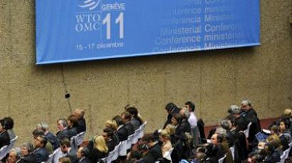 Association of European Businesses: WTO accession will bring more investment to Russia