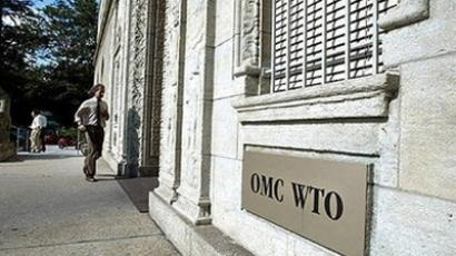 Ukraine and US blackmail Russia on WTO membership