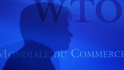 Business New Europe: WTO accession - a Christmas present for Russia