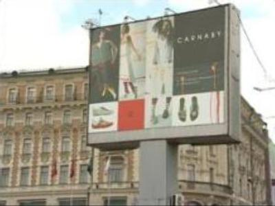 Russian advertising to outrun the economy in 2007