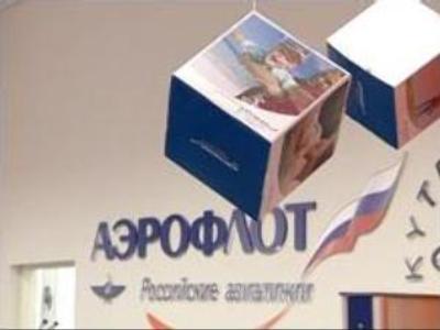 Russian Aeroflot launches rebranding