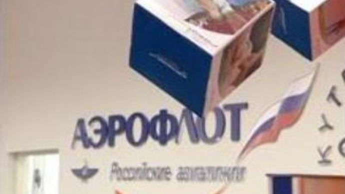 Russian Aeroflot launches rebranding