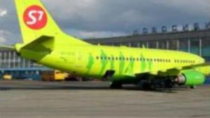 Russian airline accused of safety violation
