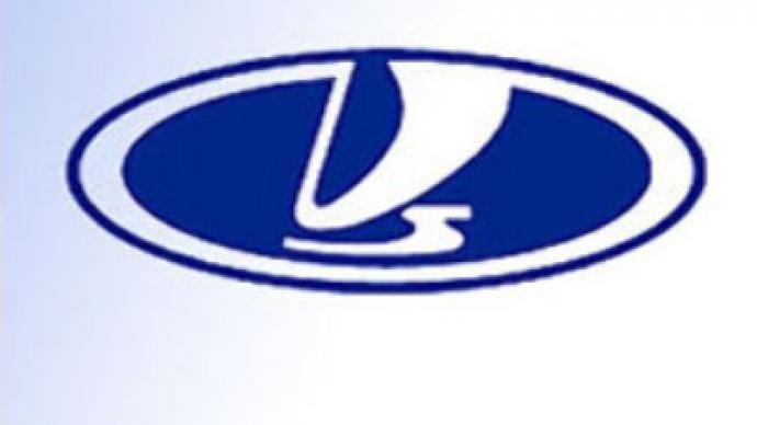 Russian Avtovaz car plant workers return to work