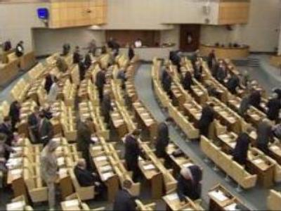Russian Duma for tax amnesty